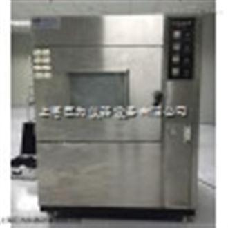 JW-1201浙江沙尘试验箱专业供应
