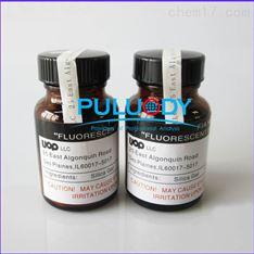 美国进口荧光指示剂染色硅胶