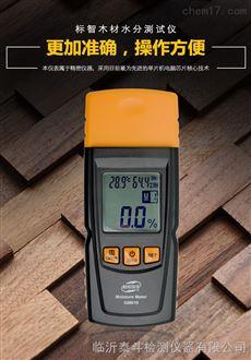临沂GM610木材水分测试仪多少钱数字温湿度计
