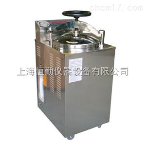 立式压力蒸汽灭菌器YXQ-LS-75G
