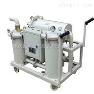YL液压油三级滤油机_加油过滤机