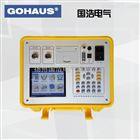 GHTR100有源特种变压器变比测试仪