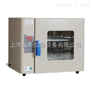 电热恒温培养箱HPX-9272MBE