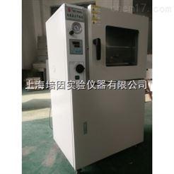 90L立式真空干燥箱