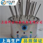 C12玻璃仪器烘干器