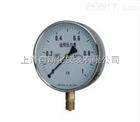 YTN-150电阻式远传压力表