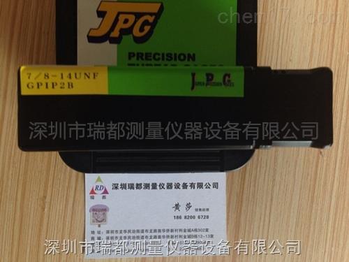 日本JPG内螺纹塞规环规7/8-14UNF GPIP2B特价