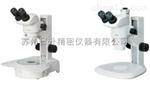 SMZ745/SMZ745T苏州体视变焦显微镜维修
