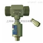 涡轮流量传感器 LWGY-25A