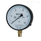 YE-75、100、150膜盒压力表