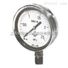 抗振压力表Y-60A 上海自动化四厂
