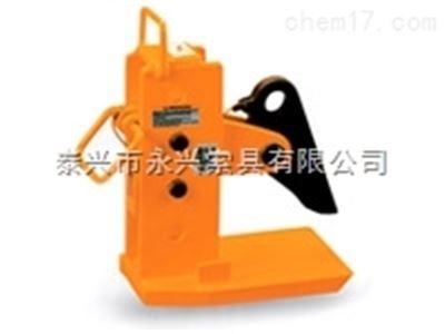 PDK8t层叠钢板吊夹具价格