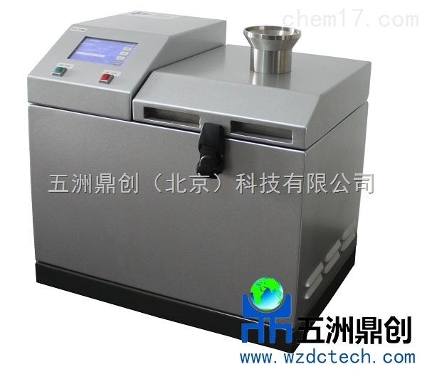 GY100SGY100S型 - 实验室专用超离心研磨仪