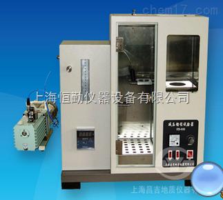 SYD-0165减压馏程测定器