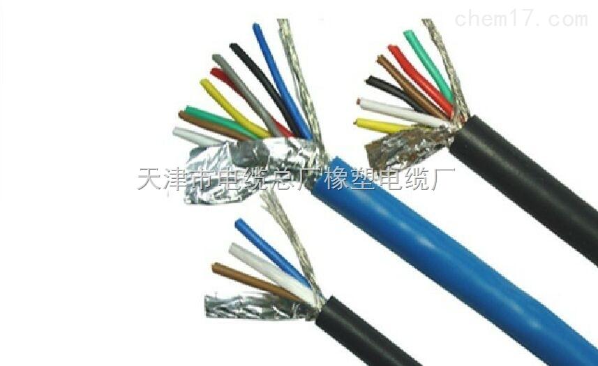 ZR-RVV信号电缆 ZR-RVV阻燃信号电缆