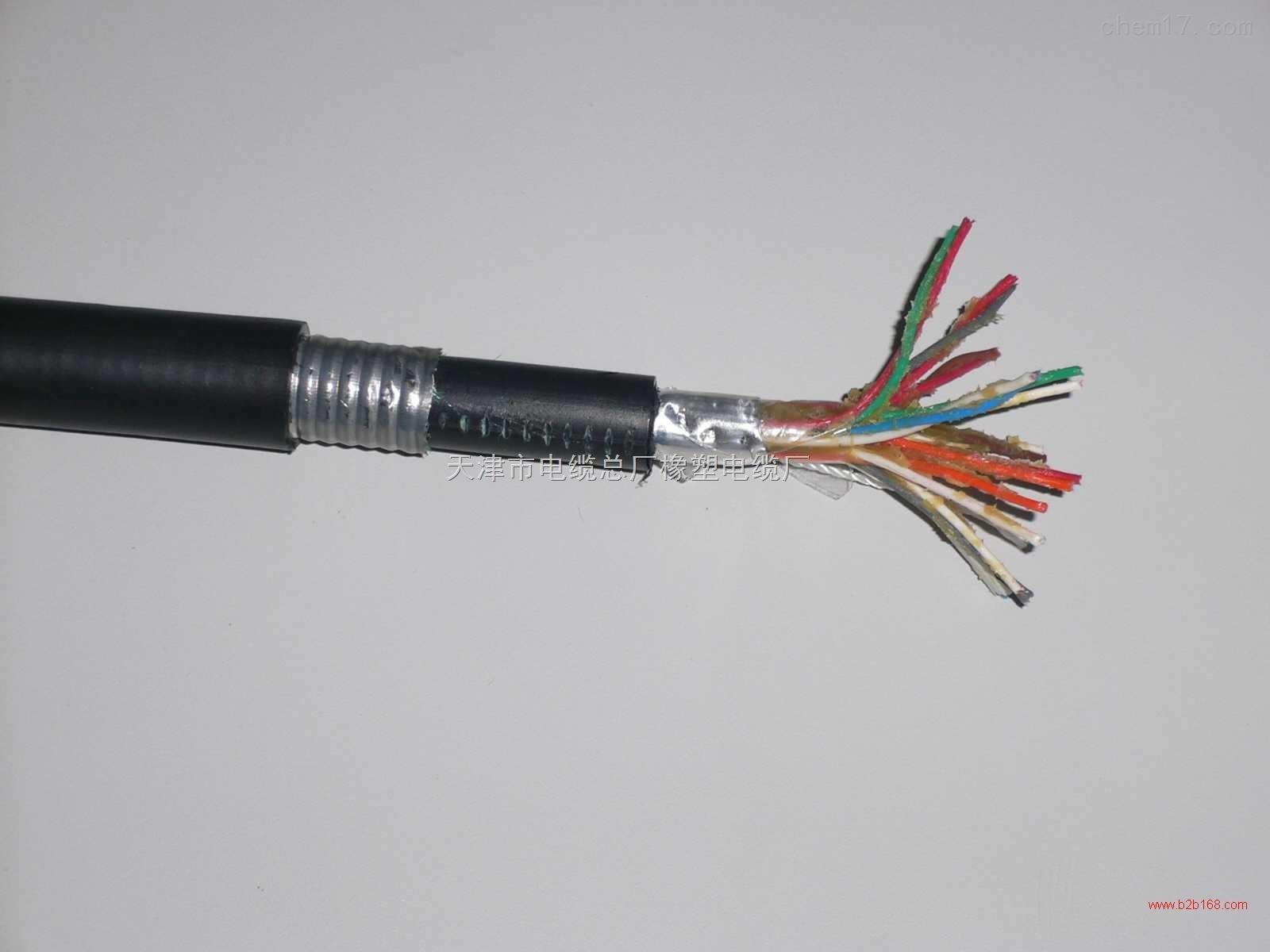 MHYAV10*2*0.8煤矿用通信电缆
