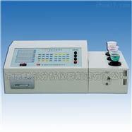 LC-BS3D智能三元素分析仪