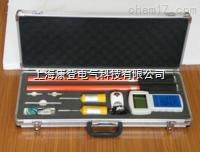 RXHX高压无线数显核相器