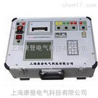 GKC-98H6开关机械特性测试仪