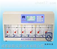 MY3000-6G彩屏混凝試驗攪拌儀器