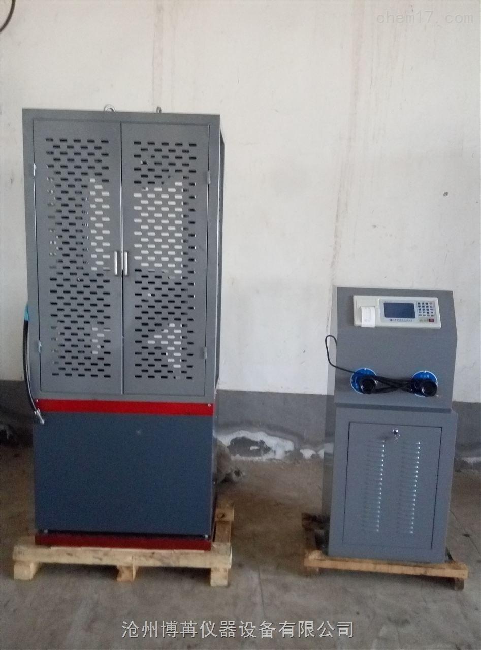 1000KN电液式数显万能材料试验机