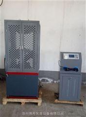 WE-1000B型1000KN电液式数显万能材料试验机