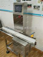铁铝块自动分选机 皮带电子称重机