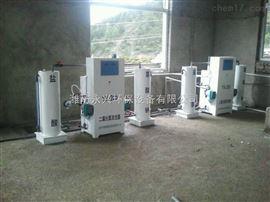 污水处理设备厂家电解法二氧化氯发生器价格优惠欢迎选购