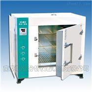 高温烘箱(500度)鼓风干燥箱