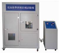 电池综合试验机
