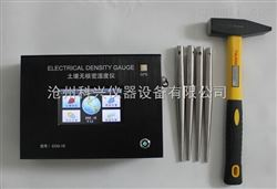 EDG-1S型土壤无核密度仪