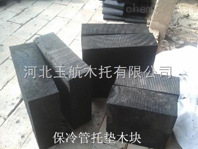 东营特价防腐沥青管道垫木木支架厂家报价