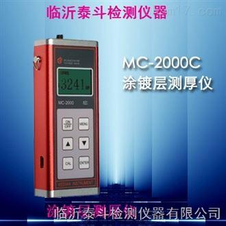 漆膜测厚仪价格MC-2000A涂层测厚仪
