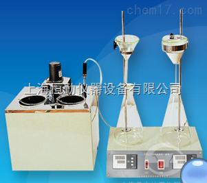 SYD-511B石油产品和添加剂机械杂质试验器