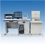 钢铁元素化验设备,分析仪器