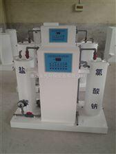 消毒设备生产厂家化学法二氧化氯发生器价格优惠欢迎选购