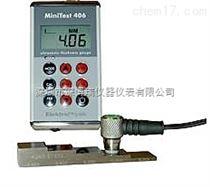 超聲波測厚儀 MiniTest 406