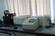 二手马尔文激光粒度仪 Malvern Mastersizer 2000