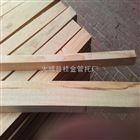 特价热销防腐风管垫木 热水管木哈夫生产厂家