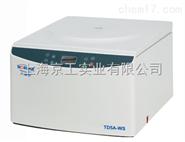 多管架离心机TD5A-WS