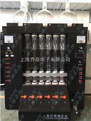 JOYN-CXW-6海南粗纤维测定仪