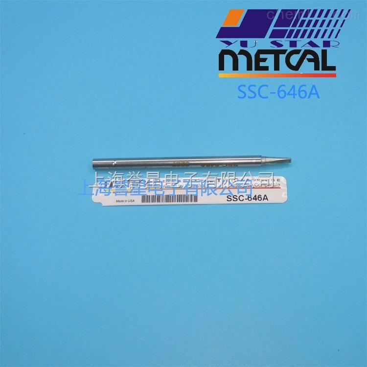 SSC-646A-美国oki奥科METCAL  无铅烙铁头SSC-646A凿型烙铁头