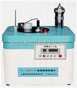 氧弹式热量计XRY-1A