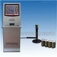 LC-TS6型炉前铁水成分测定仪