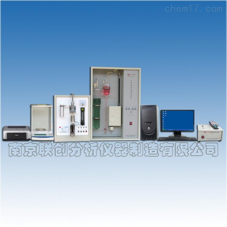 钢铁五大元素化验设备,电脑多元素碳硫联测