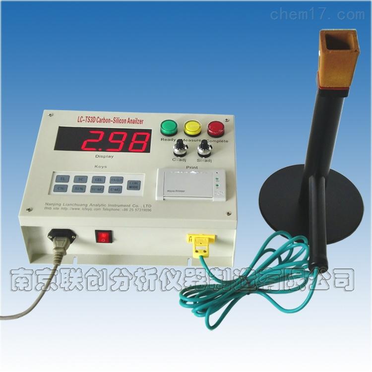铸铁炉前分析仪化验设备