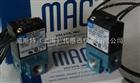 壓電晶片主動控制美MAC截止閥