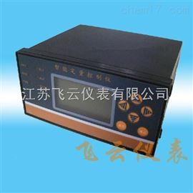 FY-DLKZ流量定量控制仪