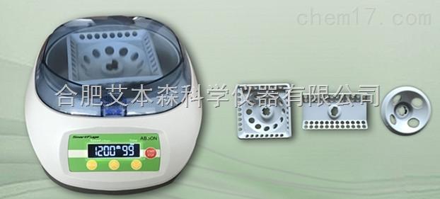 数显微型离心机