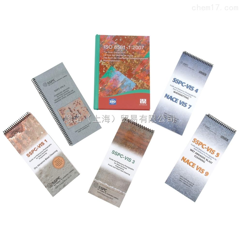 图释表面标准书籍